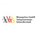 Firmenlogo von AMS Montagebau GmbH